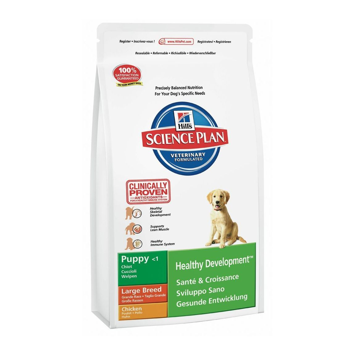Hill's Science Plan Canine Dry Puppy Growth Large Breed 2,5 kg
