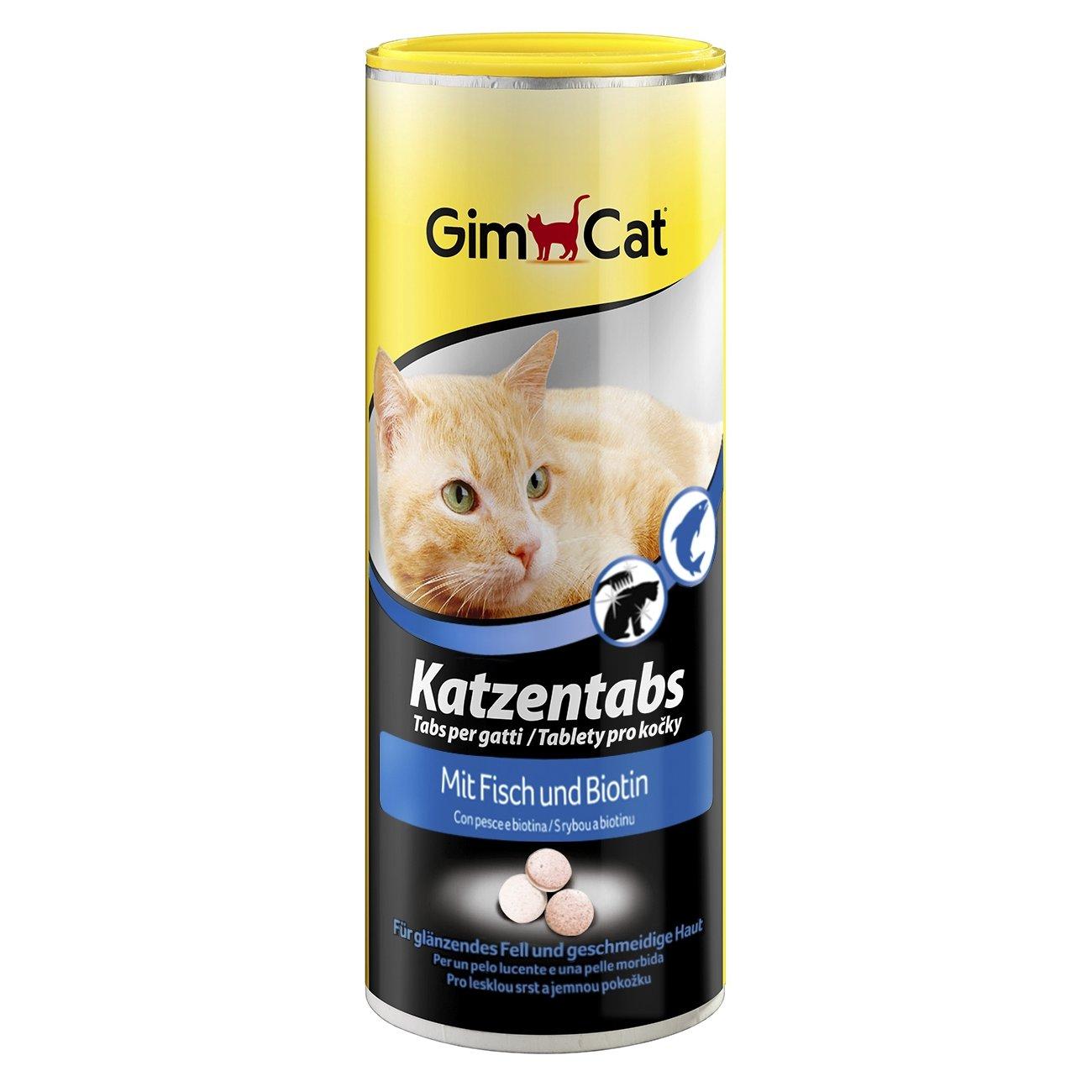 Gimpet Tablety s rybou dvoubarevné - pochoutka pro kočky, 710 tab.